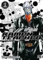Kamen Teacher T.1 Manga