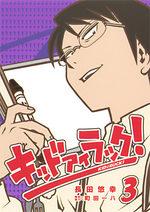 Kid I Luck 3 Manga