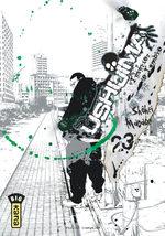 couverture, jaquette Ushijima 23