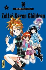 Zettai Karen Children 14