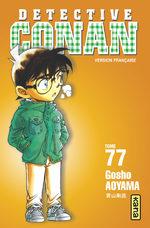 Detective Conan 77