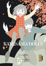 Kamisama Dolls # 8