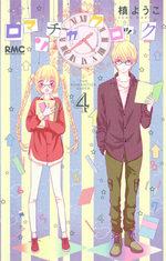 Romantica Clock 4 Manga