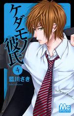 He is a beast! 4 Manga
