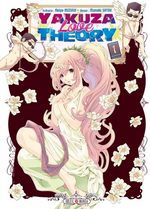 Yakuza Love Theory # 1