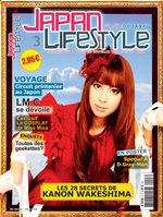 Japan Lifestyle 3
