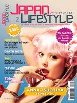 Japan Lifestyle 2