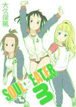 Soul Eater Not ! 3 Manga
