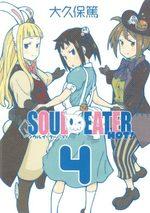 Soul Eater Not ! 4 Manga