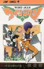 Wingman 5 Manga