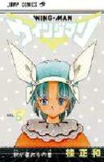 Wingman 6 Manga