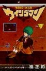 Wingman 7 Manga
