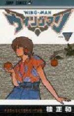 Wingman 8 Manga