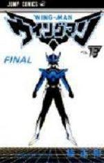 Wingman 13 Manga