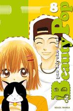 Beauty Pop 8 Manga