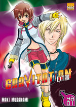Gravitation Ex 1 Manga