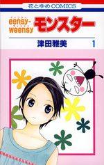 Eensy Weensy Monster 1 Manga