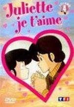 Juliette je t'aime 4