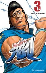 Prisonnier Riku 3