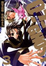 07 Ghost 3 Manga