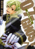 07 Ghost 7 Manga
