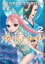 Dance in the Vampire Bund - Scarlet Order 2 Manga