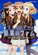 Last exile - Fam aux ailes d'argent 3 Manga