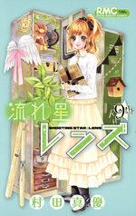 Shooting star lens 9 Manga