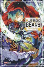 Blue-Blood Gears 3 Manga
