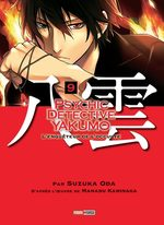Psychic Detective Yakumo T.9 Manga