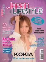 Japan Lifestyle 4