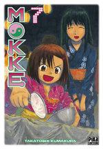 Mokke 7 Manga