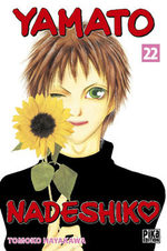 Yamato Nadeshiko 22 Manga