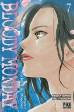 Bloody Monday - Saison 2 - La Boîte de Pandore 7 Manga