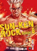Sun-Ken Rock 6