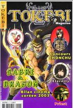 Tokebi Génération 6 Magazine de prépublication