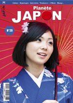 Planète Japon 29 Magazine
