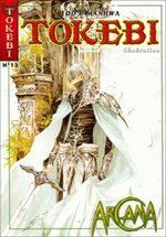 Tokebi Génération 13 Magazine de prépublication