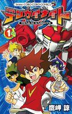 Tenkai knights 1 Manga