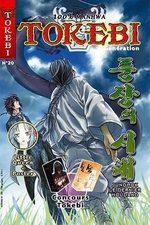Tokebi Génération 20 Magazine de prépublication