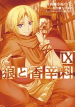Spice and Wolf 9 Manga