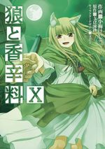 Spice and Wolf 10 Manga