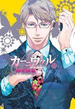 Karneval 13 Manga