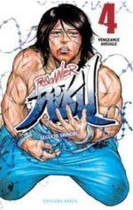 Prisonnier Riku 4