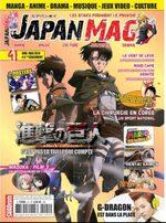 Made in Japan / Japan Mag 41 Magazine