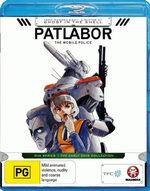 Patlabor 1
