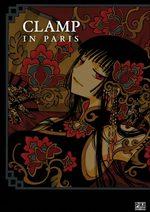 CLAMP IN PARIS 1 Artbook