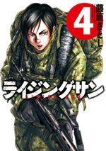 Rising sun 4 Manga