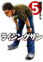 Rising sun 5 Manga