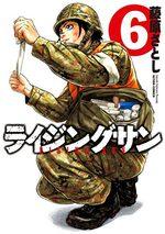 Rising sun 6 Manga